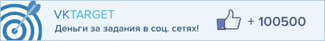 AdvEar.Ru - Реклама и заробаток